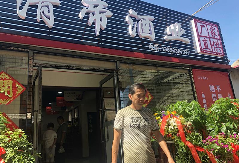 天津大港店