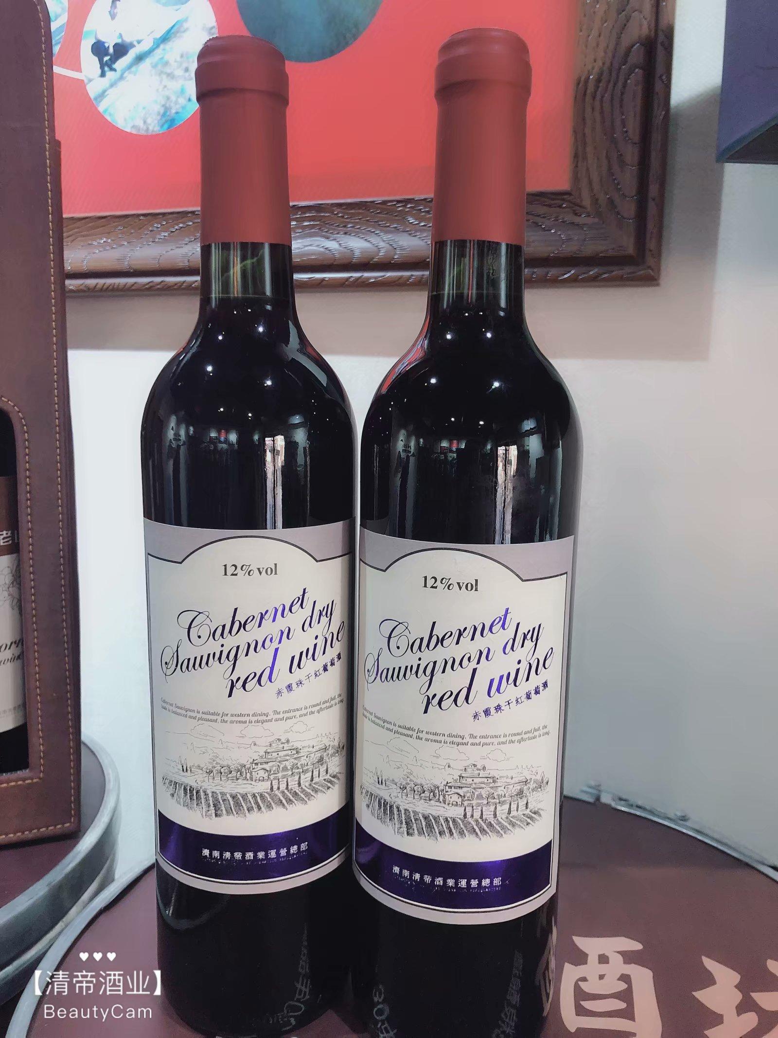 散葡萄酒招商