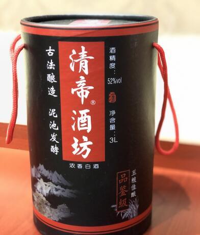 东北纯粮酒