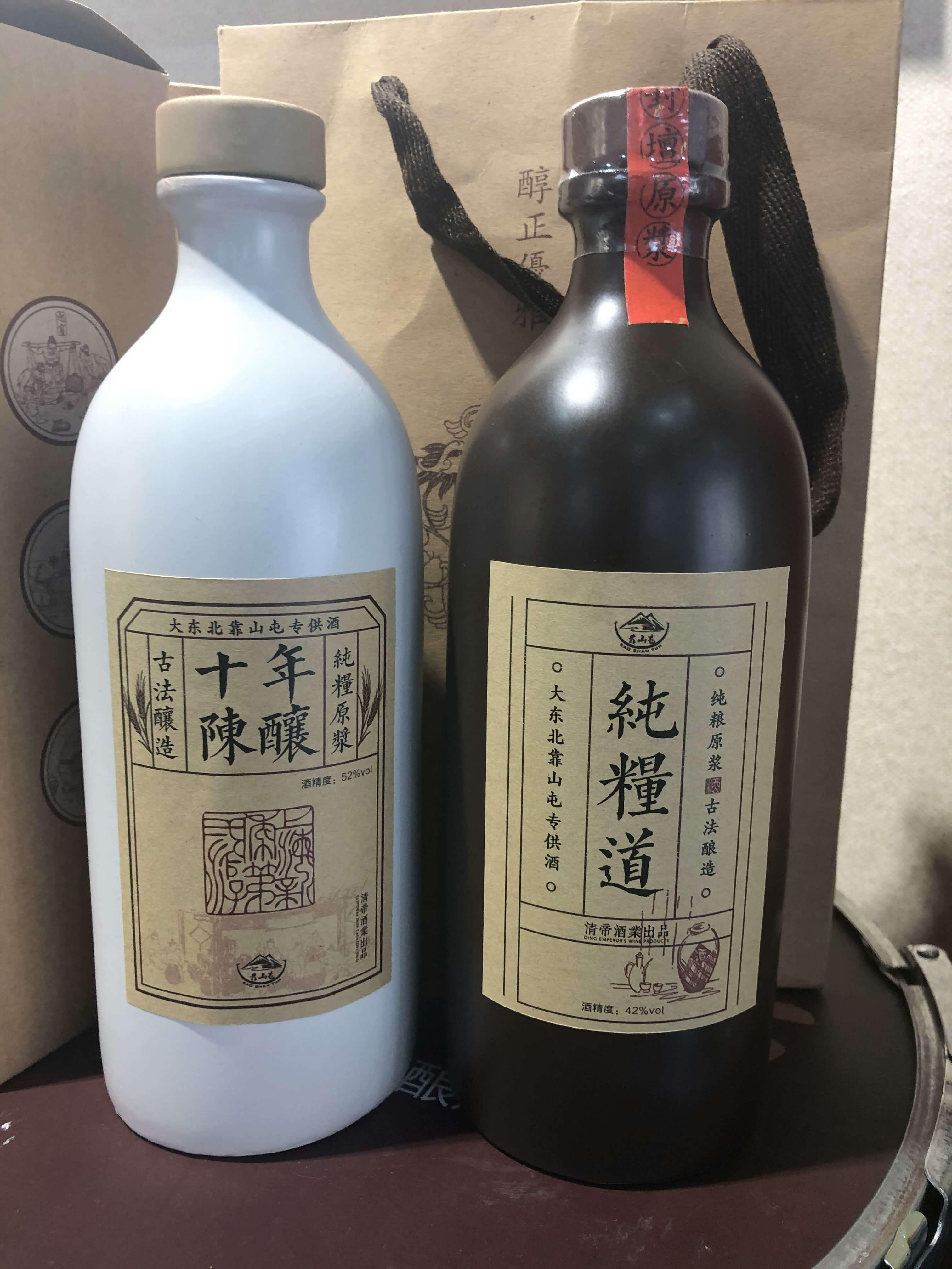 葡萄酒招商加盟分享怎么从色泽看葡萄酒